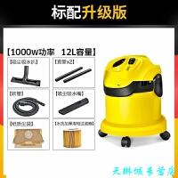 吸尘器家用强力大功率工业商用干湿两用吸尘吸水机 黄色