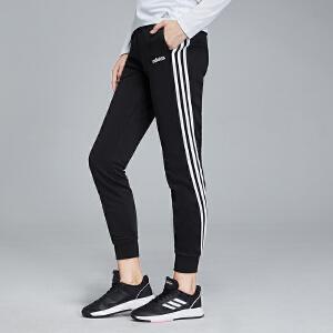 adidas阿迪达斯女服运动长裤2019新款训练收口针织运动休闲运动服DP2380