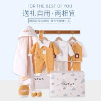 新生婴儿衣服秋冬装套装礼盒初生刚出生宝宝用品*高档满月礼物