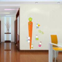可移除墙贴纸卧室客厅儿童房墙面房间卡通装饰墙贴纸胡萝卜身高贴 图片色 大