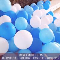 加厚圆形气球100个 婚庆气球彩色拱门造型结婚生日装饰婚房布置