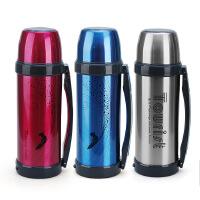 富光不锈钢保温瓶真空大容量杯广口保温壶FGL-3261 旅游壶1800ml暖瓶