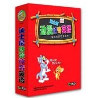 【企业集采】disney迪士尼动漫神奇英语-猫和老鼠12DVD 儿童英语