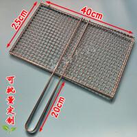 烧烤网夹加大加粗烤肉网烧烤工具用品烧烤夹板/拍子 40*25