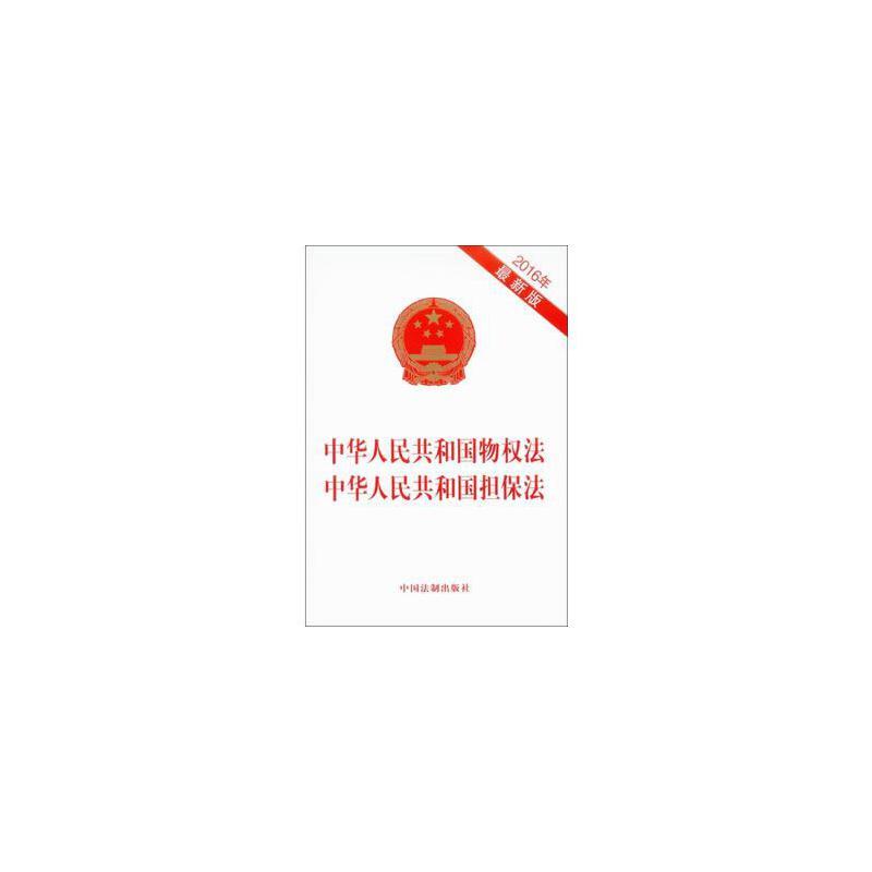 有鹤鸣夏 正版书籍 限时抢购 当当低价 团购更优惠 13521405301 (V同步)