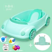 抖音同款网红小汽车婴儿洗澡盆新生儿童可坐躺通用宝宝浴盆洗澡桶