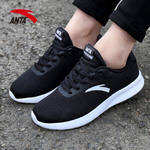 安踏运动鞋女鞋春季2019新款官网正品牌子黑色轻便休闲旅游跑步鞋92815525