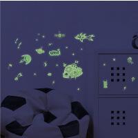 MiDeer弥鹿夜光贴宝宝创意荧光贴纸寝室儿童房顶天花板装饰墙贴