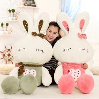 毛绒玩具兔子布娃娃生日七夕情人节礼物大号可爱兔公仔玩偶女