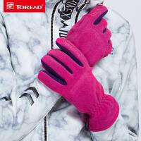 探路者秋冬户外男女通用耐磨防滑抓绒保暖手套ZELF90503