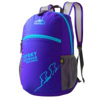 男女户外登山旅行折叠背包20L 轻可收纳徒步双肩皮肤包 紫色 20L
