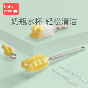 babycare 奶瓶刷套装 奶瓶奶嘴清洁工具 360度旋转奶瓶清洁海绵刷子 绿色套装