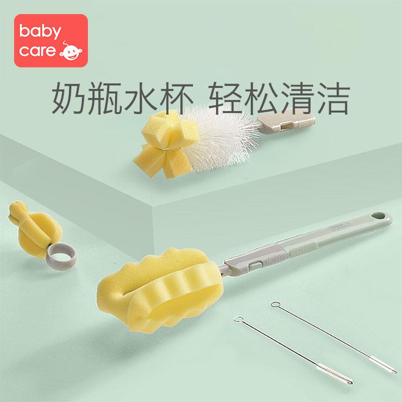 babycare奶瓶刷套装 奶瓶奶嘴清洁工具 360度旋转奶瓶 海绵刷子 不光能清洁瓶体,就是吸管也不在话下