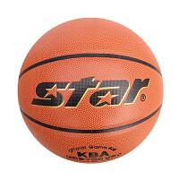 Star世达 篮球BB4507  PU材质 7号室内外兼用篮球