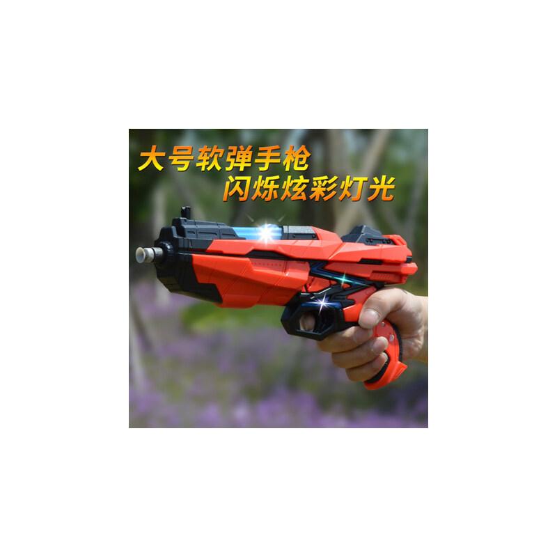 儿童手动软弹枪玩具枪大号手枪圣冰闪烁灯光可发射子弹男孩礼物 大号软弹手枪 闪烁炫彩灯光 15米射程
