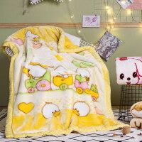 拉舍尔毛毯被子 加厚 冬季幼儿园午睡毯子婴儿小抱毯办公室盖腿毯 105cm x 135cm(2斤左右)+手提袋