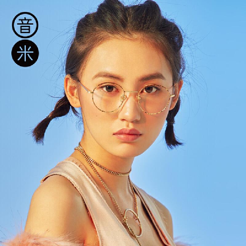 音米精选金属眼镜框女 复古圆框眼镜架可配近视眼镜男潮冰冰凉的全金属镜框,简单洁净的气质