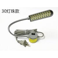 超亮LED缝纫机工作灯车衣灯家用小台灯20颗强光灯珠磁应急灯