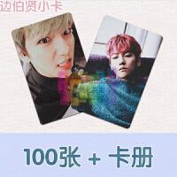 EXO边伯贤小卡100张 自制专辑卡 钱包卡