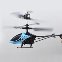 遥控飞机耐摔直升机充电动男孩摇儿童玩具感应航模型无人机飞行器 官方标配