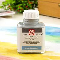 荷兰TALENS泰伦斯留白液水彩遮挡液052固体水彩留白胶 牛胆汁