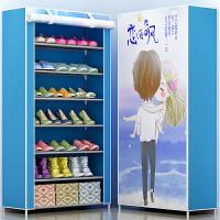 简易鞋架 多层家用收纳鞋柜布艺简约现代经济型防尘鞋架子g6d