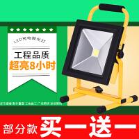 投光灯充电户外照明灯led篮球灯移动便携手提工作家用工地应急灯