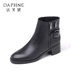 达芙妮集团/鞋柜秋冬简约舒适圆头中跟短筒皮靴女英伦风骑士靴-1