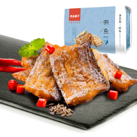 良品铺子 带鱼86gx1 烧烤味鱼干零食即食小吃烧烤味辣鱼肉烧烤味鱼片