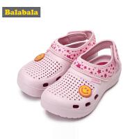 巴拉巴拉童鞋男女童洞洞鞋小童夏装2018新款沙滩鞋儿童休闲鞋子潮