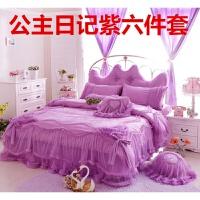 韩式四件套紫色公主蕾丝床上用品床裙结婚庆床品婚礼家纺