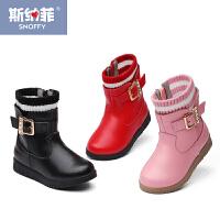 斯纳菲童鞋女童靴子真皮短靴2017冬季款大棉靴宝宝中大童儿童皮靴