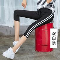 2018新款七分打底裤女外穿大码夏薄2018新款韩版潮织带小脚裤高腰弹力显瘦 黑色-- 双白条 X