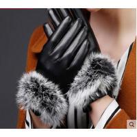 触摸屏女士开车骑行手套皮手套女兔毛口加绒加厚保暖