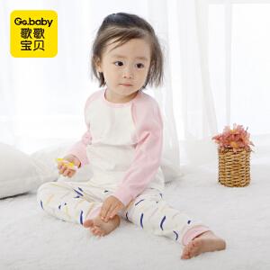 【99选4】歌歌宝贝婴儿秋衣秋裤套装宝宝0-3岁内衣套装春秋婴幼儿家居服