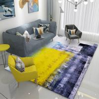 现代简约艺术抽象水墨客厅宜家地毯茶几卧室满铺地毯北欧式长方形