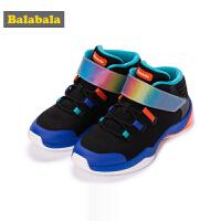 巴拉巴拉儿童篮球鞋炫彩男童高帮运动鞋大童新款秋季透气缓震