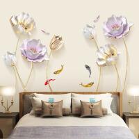 3D立体贴画房间墙壁装饰品客厅墙上贴纸卧室壁纸墙纸自粘墙画墙饰