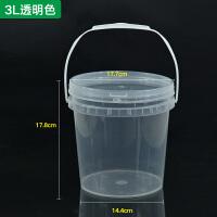透明圆形塑料桶 透明家用饮用小桶大桶胶桶塑料桶小圆形带盖小号储物储存花生大号