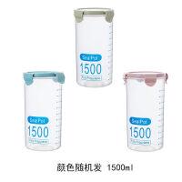 两个装厨房五谷杂粮储物罐冰箱收纳盒塑料密封罐奶粉罐零食品罐子