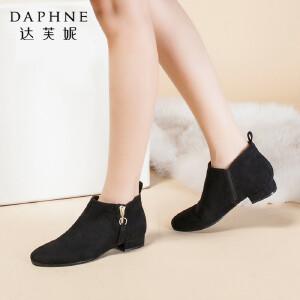 达芙妮正品女靴冬季时尚女鞋休闲短靴绒面圆头侧拉链方跟踝靴韩版