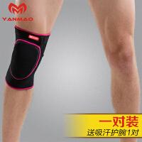 运动护膝男排球舞蹈跳舞女加厚护具专业膝盖跑步保暖跪地足球冬季 枚红色一对装送吸汗护腕一对/买三对送一对 均码送吸汗护腕