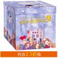 百年童话绘本·精装音频礼盒版(30册精装+唯美礼盒+古典乐配乐的故事音频, ZUI好的童年礼物)