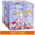百年童��L本・精�b音�l�Y盒版(30�跃��b+唯美�Y盒+古典�放�返墓适乱纛l, ZUI好的童年�Y物)