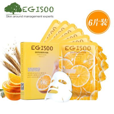 [当当自营]EGISOO御姬秀甜橙果纤面膜6片  滋养赋活锁水嫩肤补水面膜贴4.9元3人成团,最后500,此产品保质期到4月17日,便宜甩,需要的尽快下单