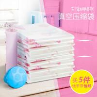 真空压缩袋棉被收纳袋大号抽真空收纳袋加厚衣物整理真空袋