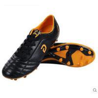 运动鞋子柔软舒适减震减震百搭足球鞋儿童成人男女超纤比赛训练足球鞋
