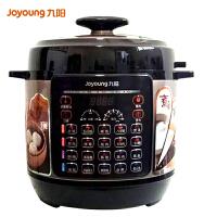 九阳(Joyoung)电压力锅 Y-80YS2 电压力锅 压力煲8L大容量 家用 一锅双蒸屉 多功能