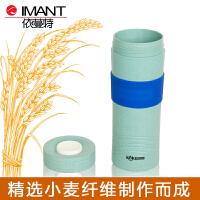 依蔓特可咖麦子杯 便携带盖 防漏塑料杯子 创意 环保 运动情侣杯