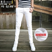 秋冬季保暖韩版白色牛仔裤男加绒加厚修身显瘦小脚长裤子舒适时尚